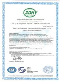 大林-质量体系证书英文