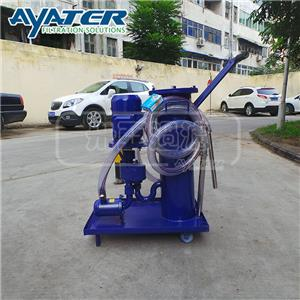 SYG-40高粘度油滤油机