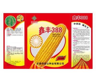 鑫丰388