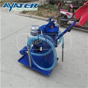 LYC-A40液压油滤油机