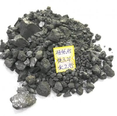 硅渣50( 0-12mm)(煉鋼、煉生鐵、鑄件用)
