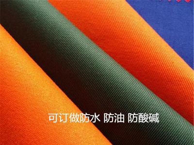 滌棉防水面料、滌棉防水工裝布,普通防水面料