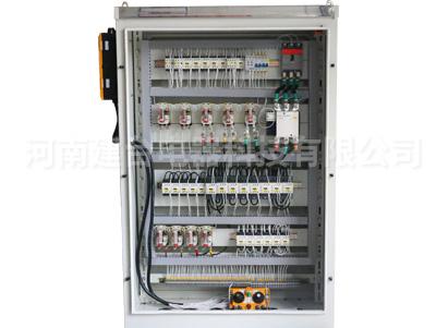遥控电气柜