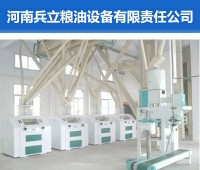 大型玉米加工設備