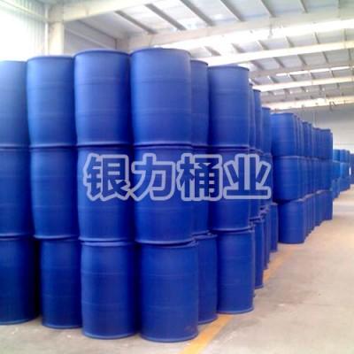 200公斤塑料桶