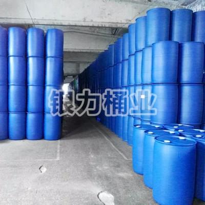 200L塑料包装桶