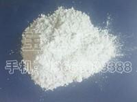 河南氢氧化钙