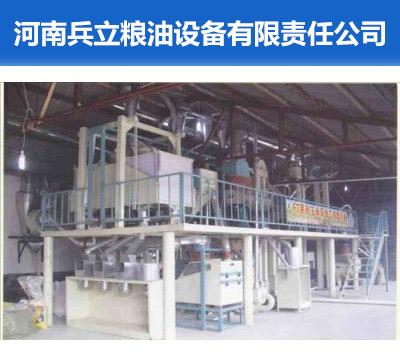 日加工玉米50吨成套设备
