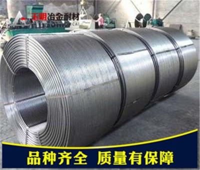 炼钢喷吹碳粉包芯线