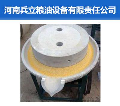 石磨机组设备
