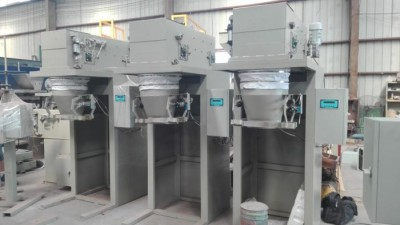 DCS-SP25型称重包装机