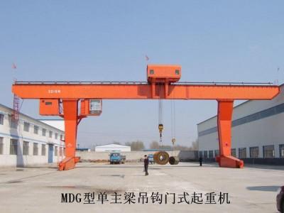 MDG型单主梁门式起重机