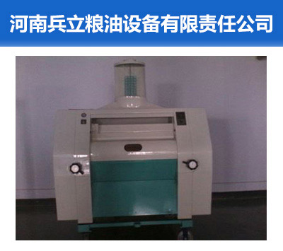 復式磨粉機