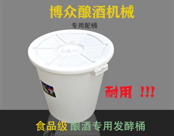 酿酒专用发酵桶