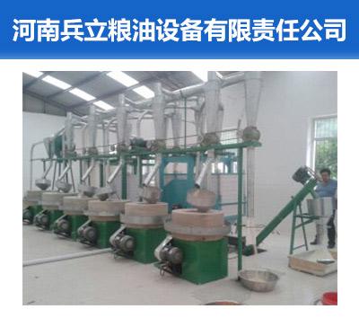 石磨機組設備