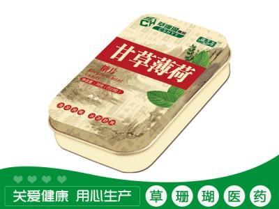 鐵盒潤喉糖