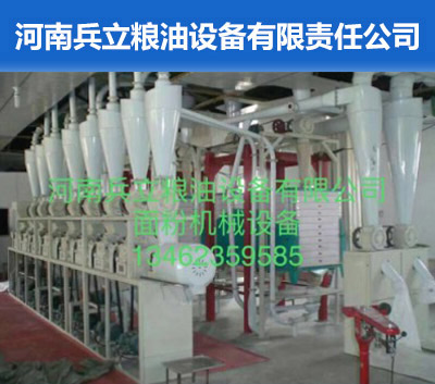 麵粉機械設備