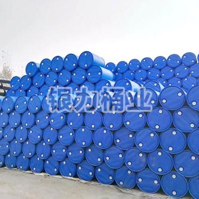 200L塑料桶生产厂家
