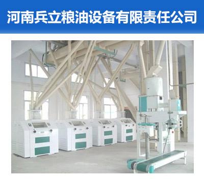 100吨玉米加工成套设备