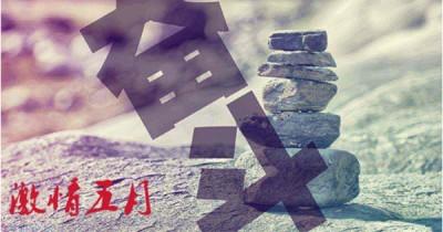 中企電子商務五月刊||激情綻放的五月