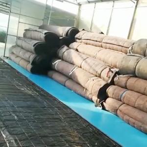 亿农温室大棚棉被