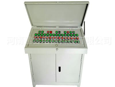 振动筛操作台