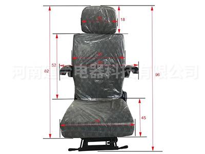 操作室航空座椅