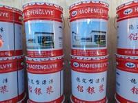 铝银浆生产企业