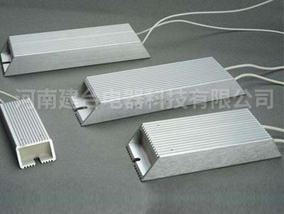 铝壳制动电阻