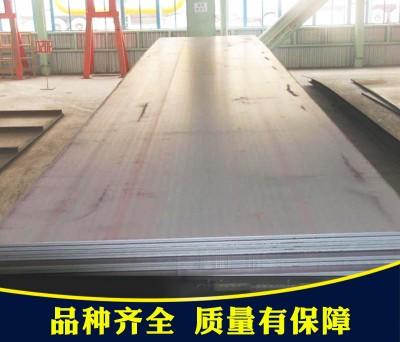 鍋爐容器板