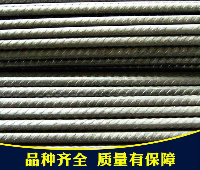 HRB400E螺紋鋼
