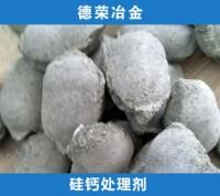 硅钙处理剂
