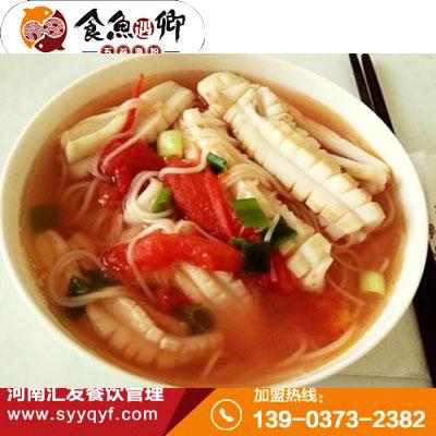 三鲜渔汤面加盟