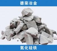 氮化硅铁供应商