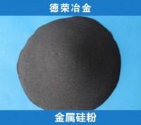 高纯金属硅粉