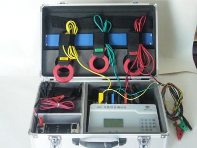 电能测试仪