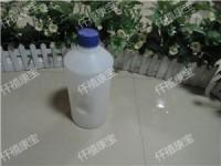 84消毒液瓶