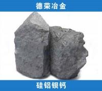 硅铝钡钙厂家分享铁合金行业的发展历程