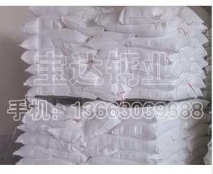 灰钙粉生产厂家