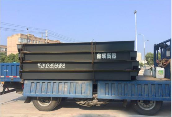 沈丘三闸纺织厂居民住宅小区项目3*16m100吨地磅安装案列