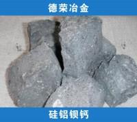 硅铝钡钙在炼钢中起到的作用