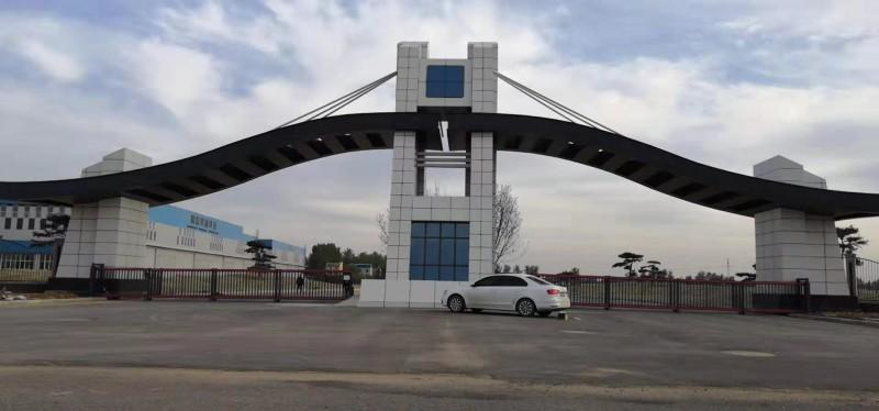 安阳东飞航空制造中心大门