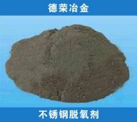 炼钢脱氧剂的特性及应用情况