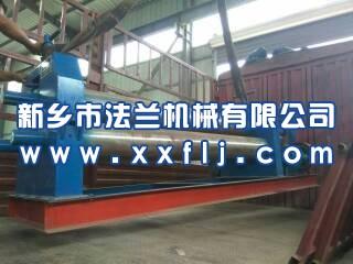 mmexport1507434820106_jpg.JPG