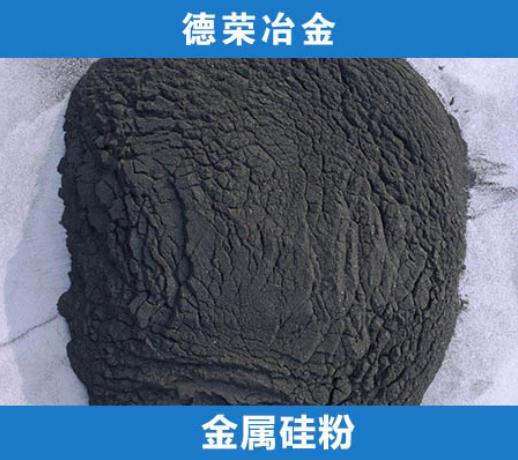 金属硅粉多少钱一吨