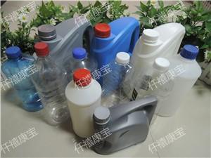 塑料瓶批发