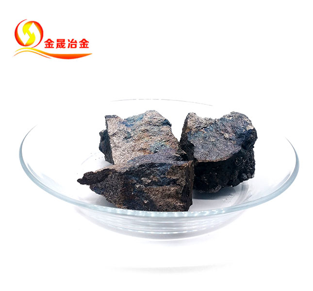 65高碳錳鐵.jpg
