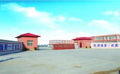 新大培训中心驾校
