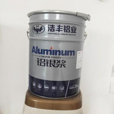 非浮铝银浆