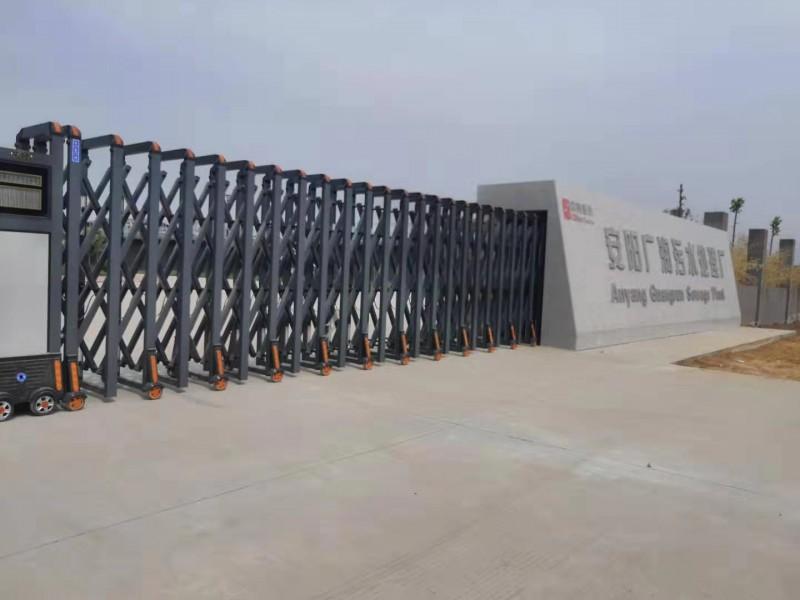 安阳广润污水处理厂大门